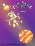 Your New Friends Space